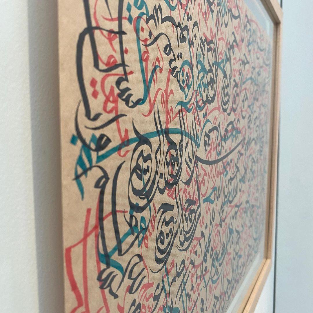 Download Kaligrafi Karya Kaligrafer Kristen Back to Basics |  Wissam Shawkat , a calligraphic journey . The show still on at...-Wissam 7
