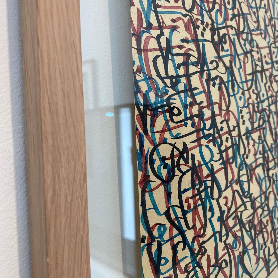 Download Kaligrafi Karya Kaligrafer Kristen Back to Basics |  Wissam Shawkat , a calligraphic journey . The show still on at...-Wissam 8