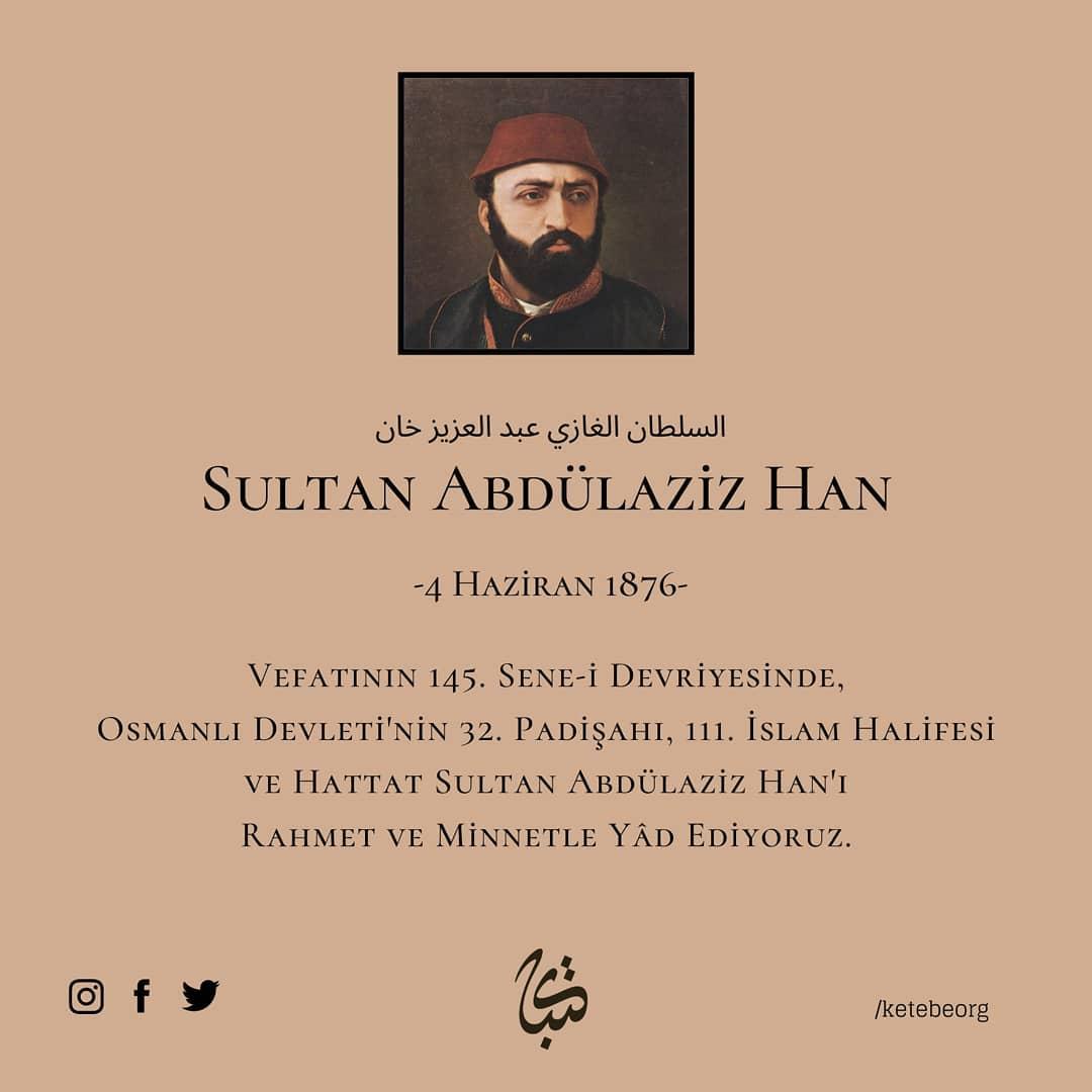 Apk Website For Arabic Calligraphy Şehadetinin 145. sene-i devriyesinde, Osmanlı Devleti'nin 32. padişahı, 111. İsl… 284