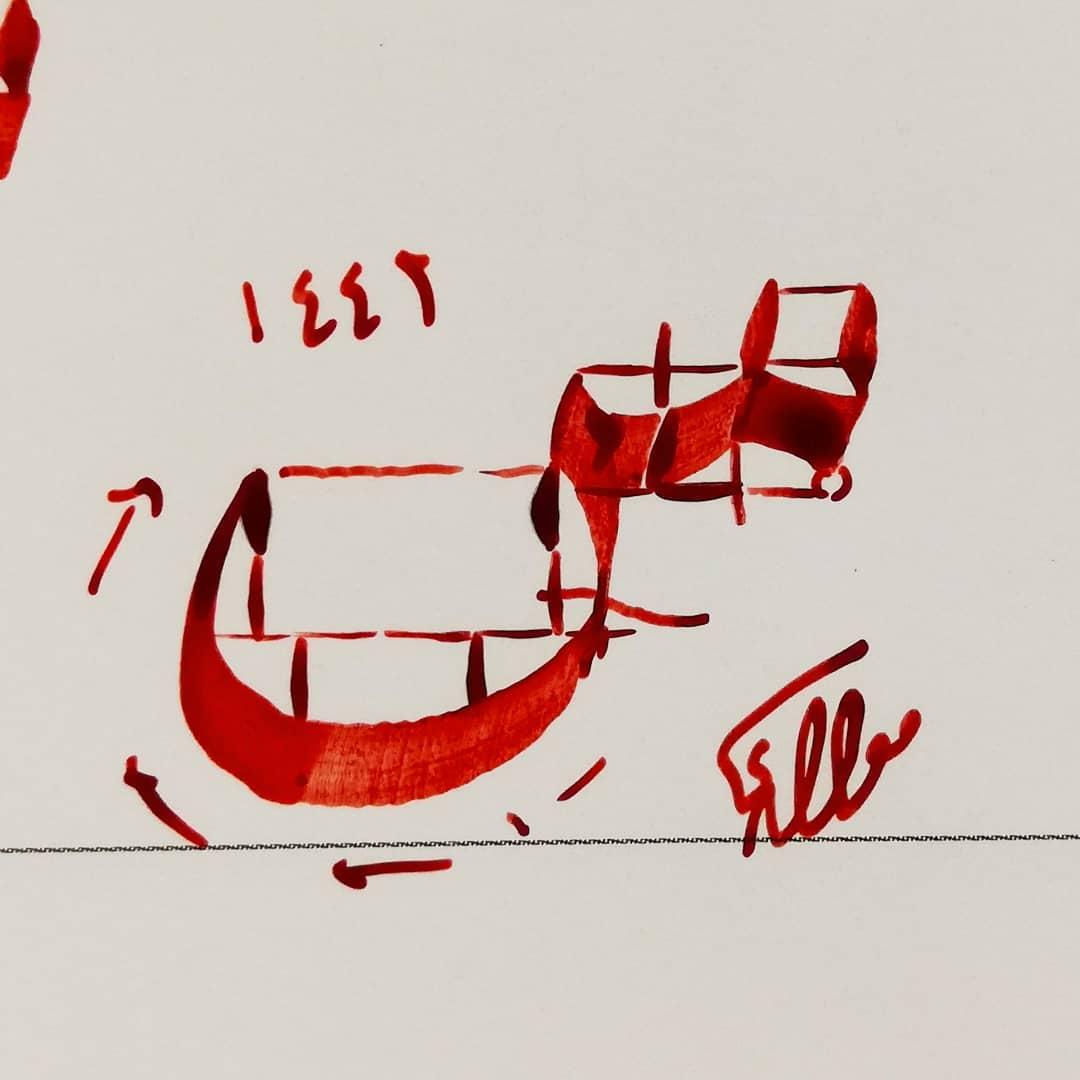 Arabic Calligraphy by Maulay Abdur Rahman  في درس السبت في كراسة الطالبة فريال المتميزة … 780