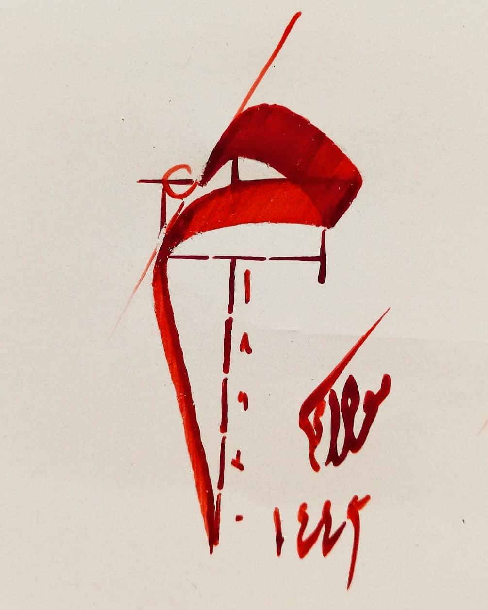 Arabic Calligraphy by Maulay Abdur Rahman  في كراسة الطالبة فاطمة في درس السبت في النادي الجزائري للخط العربي والزخرفة الاس… 594