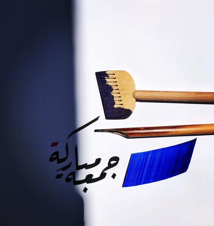 Donwload Photo #جمعة_مباركة #arabiccalligraphy #islamiccalligraphy #tezhip #hüsnühat #hüsnih…- hattat_aa