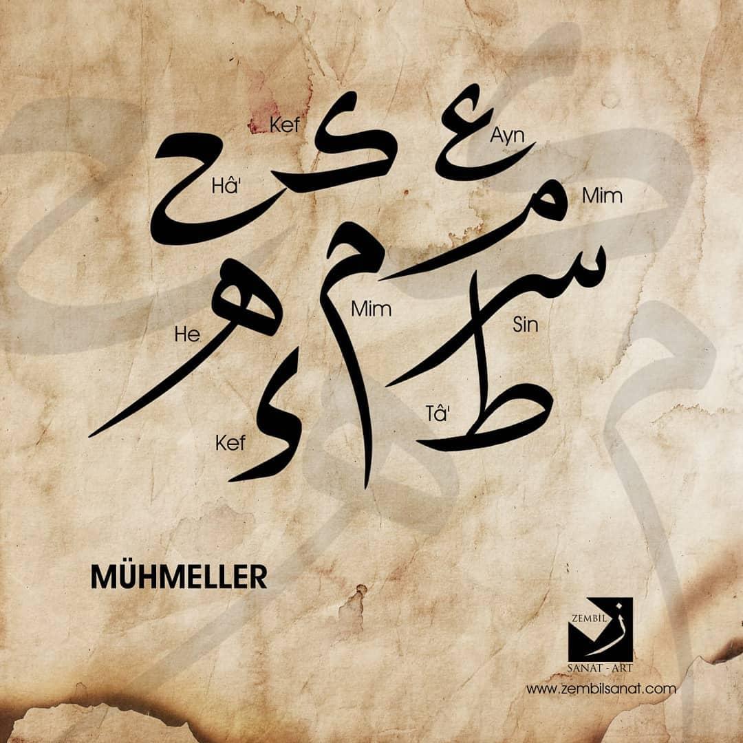 """Donwload Photo """"Hurûf-ı Mühmele"""" (Noktasız Harfler) olarak isimlendirilen mühmel işaretleri, no…- Zembil Sanat"""