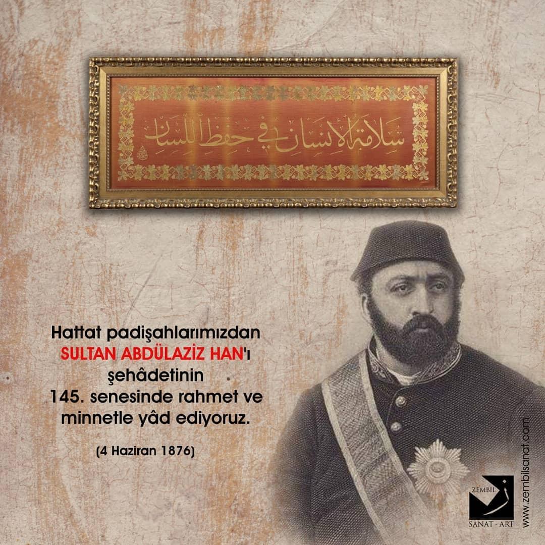Donwload Photo Osmanlı İmparatorluğu'nun otuz ikinci padişahı olarak tahta geçen Sultan Abdülaz…- Zembil Sanat
