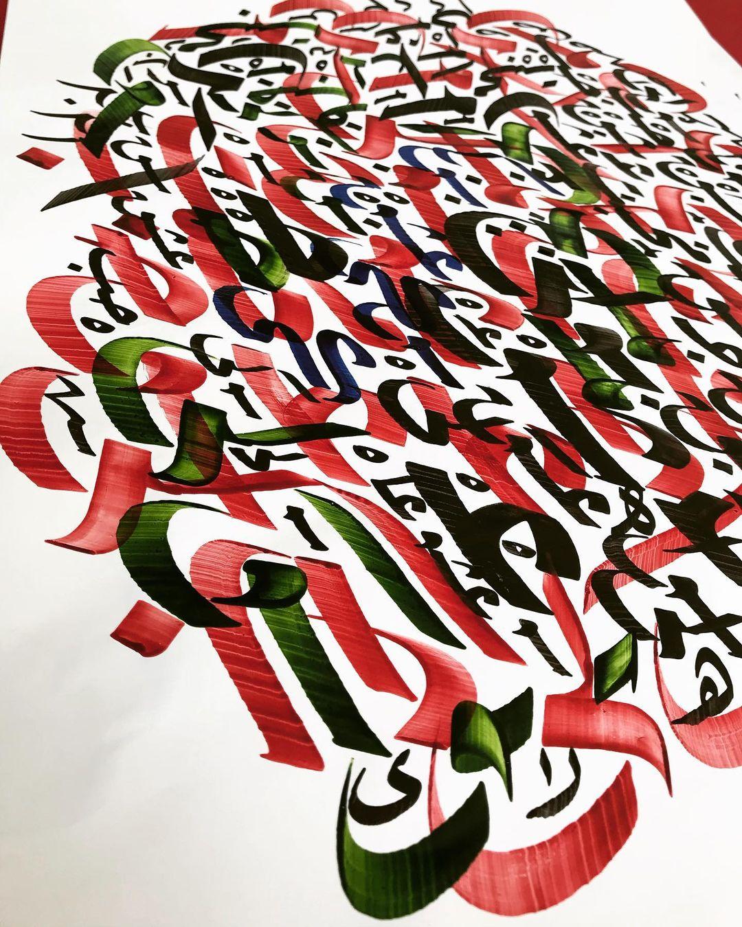 Donwload Photo #exercise #arabiccalligraphy #islamiccalligraphy #tezhip #hüsnühat #hüsnihat …- hattat_aa