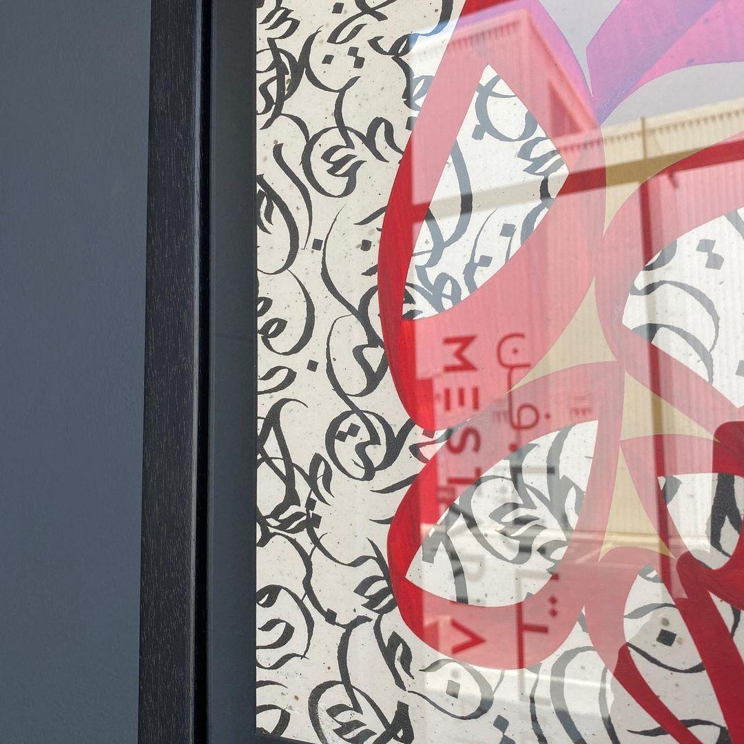 Download Kaligrafi Karya Kaligrafer Kristen Back to Basics |  Wissam Shawkat , a calligraphic journey . The show still on at…-Wissam