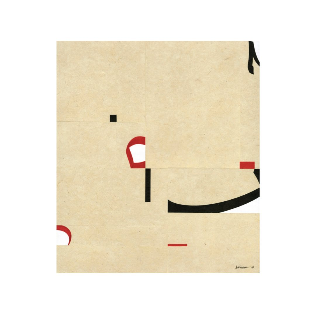 Download Kaligrafi Karya Kaligrafer Kristen Lost, #wissamshawkat #art #wissam_shawkat #design #mestariagallery #arabiccallig...-Wissam 1