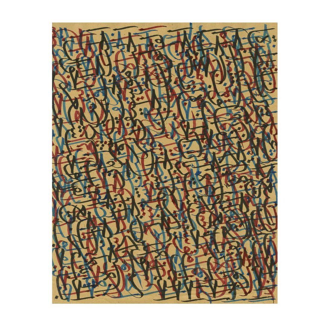 Download Kaligrafi Karya Kaligrafer Kristen Mashq مشق |  #arabiccalligraphy #wissamshawkat #wissamshawkatcalligraphy #wissam...-Wissam 1