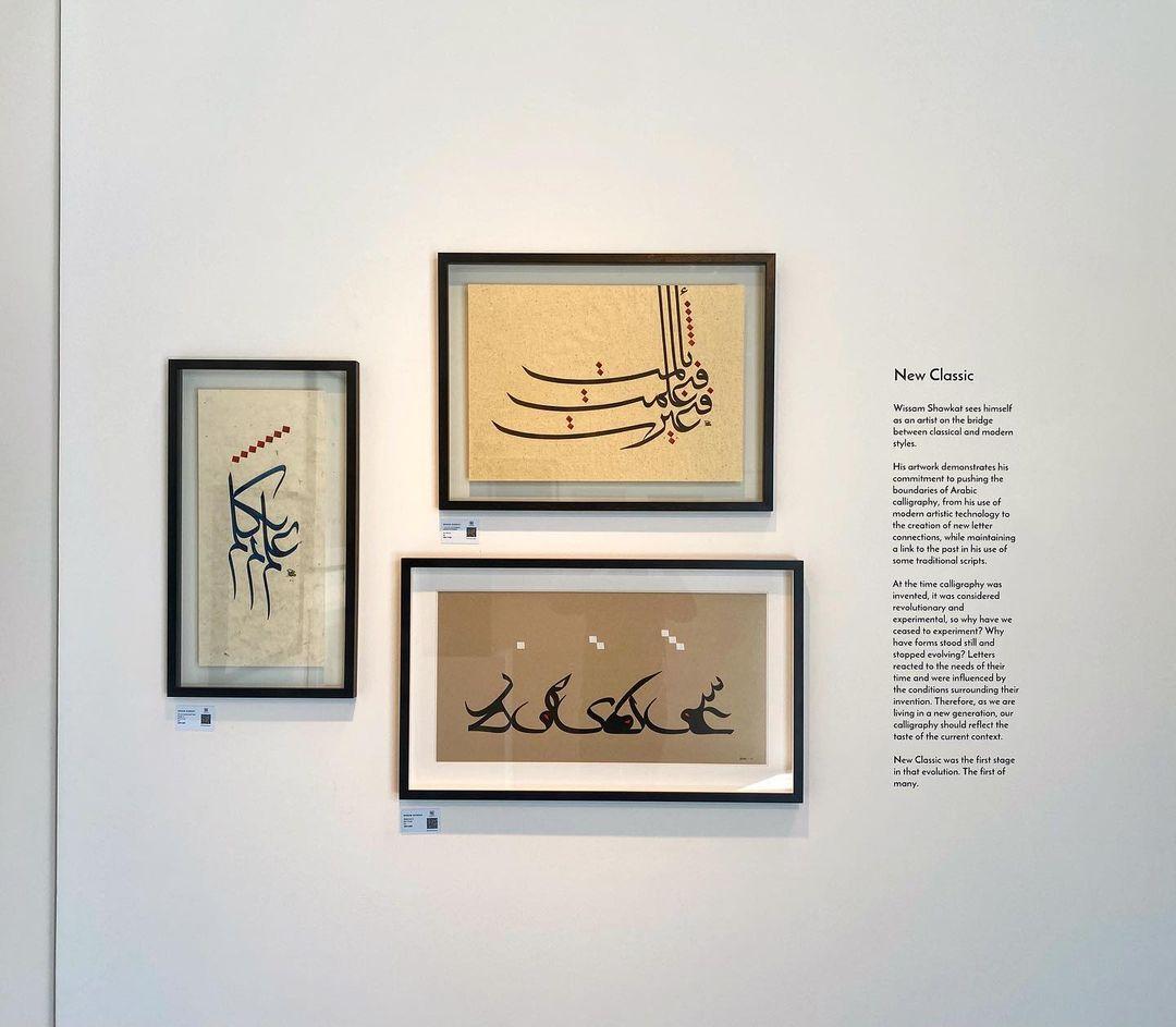 Download Kaligrafi Karya Kaligrafer Kristen New Classic !  #wissamshawkat #art #wissam_shawkat #design #mestariagallery #ara…-Wissam