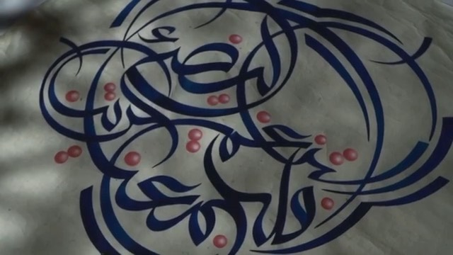 Download Kaligrafi Karya Kaligrafer Kristen #Repost @canvasmag ・・・ Van Cleef & Arpels (@vancleefarpels) partnered with renow…-Wissam