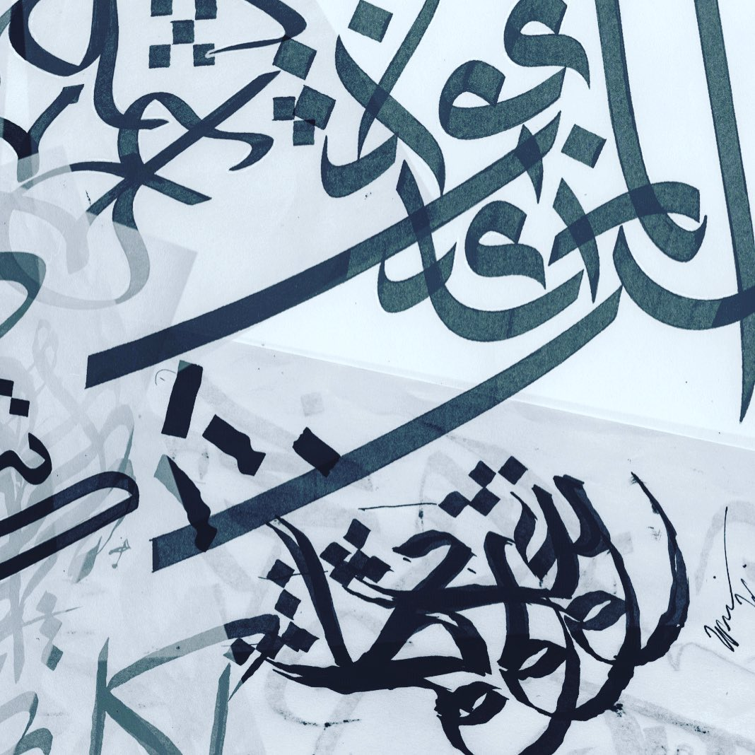Download Kaligrafi Karya Kaligrafer Kristen Sketches |  #arabiccalligraphy #wissamshawkat #wissamshawkatcalligraphy #wissams…-Wissam