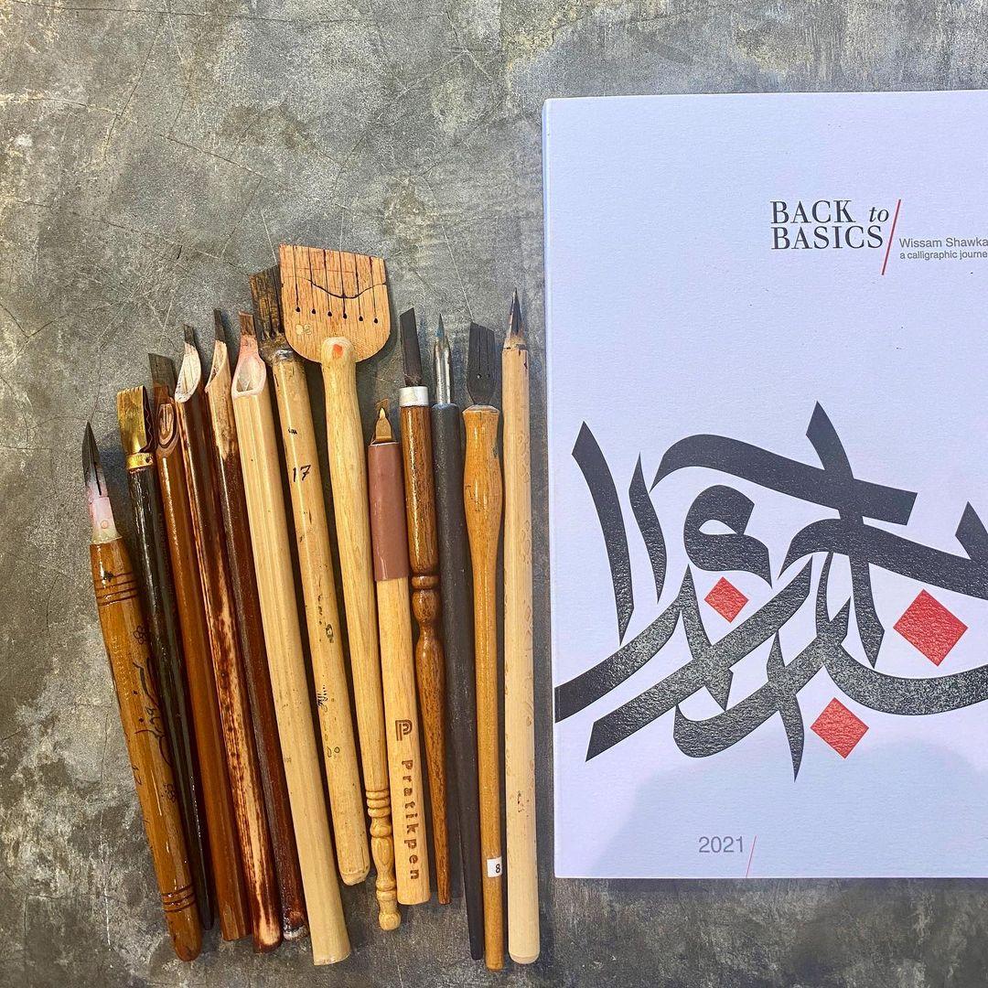 Download Kaligrafi Karya Kaligrafer Kristen Tools and catalogue ! #tools #artbook  #backtobasics #calligraforms #alwissam #a…-Wissam
