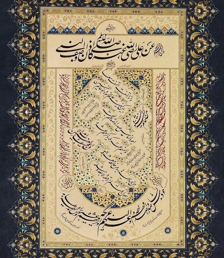 Download Photo Kaligrafi قطعه ای زیبا اثر استاد احمدی  @ahmadi.calligraph  . . . . . . . . #زیبا  #قرآن  …- Vahedi Masoud