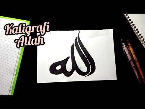 Download Video Calligraphy Allah| Gambar kaligrafi Allah yang mudah ditiru dengan spidol| Drawing Calligraphy Allah