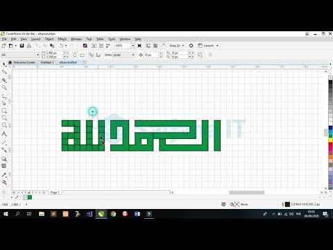 Download Video Cara Membuat Kaligrafi Khat Kufi di Coreldraw X8 | Speed Art (Part VI)