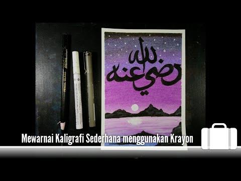 Download Video Cara Mewarnai Kaligrafi Sederhana Menggunakan Krayon, Oil Pastel Drawing Calligraphy