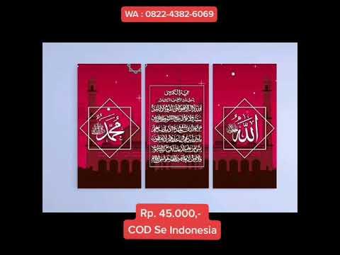 Download Video KALIGRAFI ALLAH MUHAMMAD WALLDECOR HIASAN DINDING POSTER KAYU MDF KALIGRAFI DESAIN TERBARU 2021