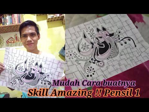 Download Video cara menggambar dan mewarnai dekorasi kaligrafi – kaligrafi arab terindah – seni doodle