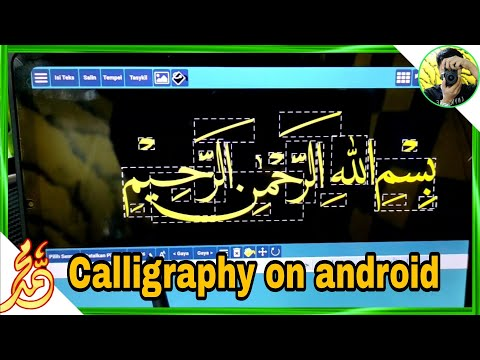 Download Video how to make arabic calligraphy on android | SATRIO calligraphy, calligraphy pen, calligraphy arabic