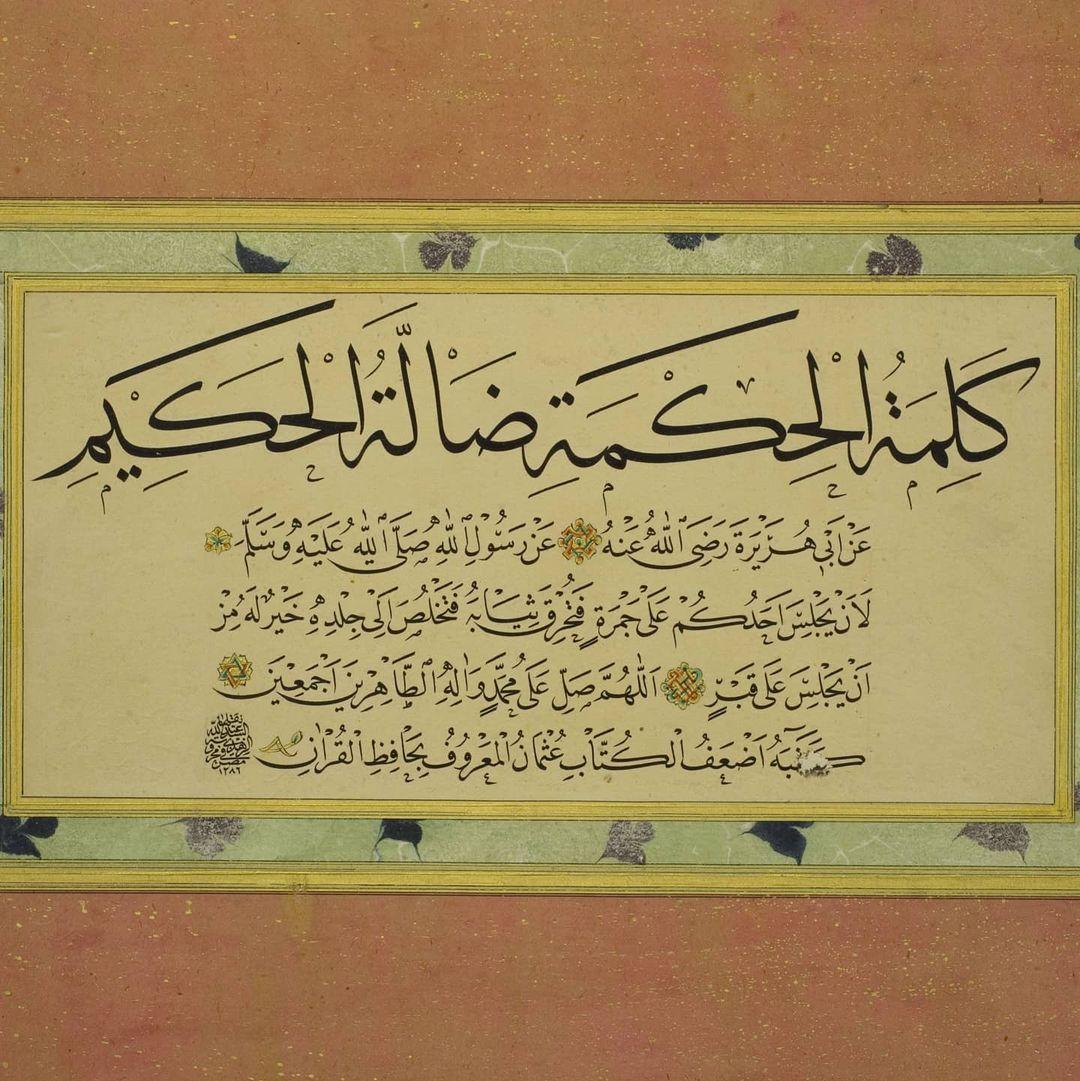 Download karya Kaligrafi Naskhi عبدالله الزهدي رحمه الله.  لتحميلها بدقة عالية من قناتنا على تلجرام NaskhCalligr…-naskhcalligraphy
