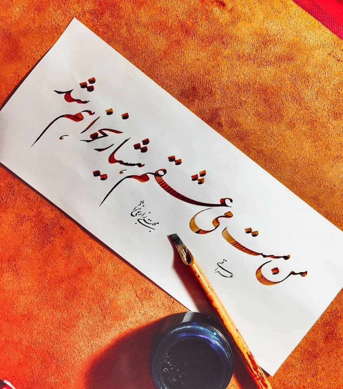 Farisi/Nasta'liq khatestan  ﷽ من مست می عشقم هشیار نخواهم شد . #خطستان  @khatestan . #خوشنویسی_با_قلم_نی#خطا… 611