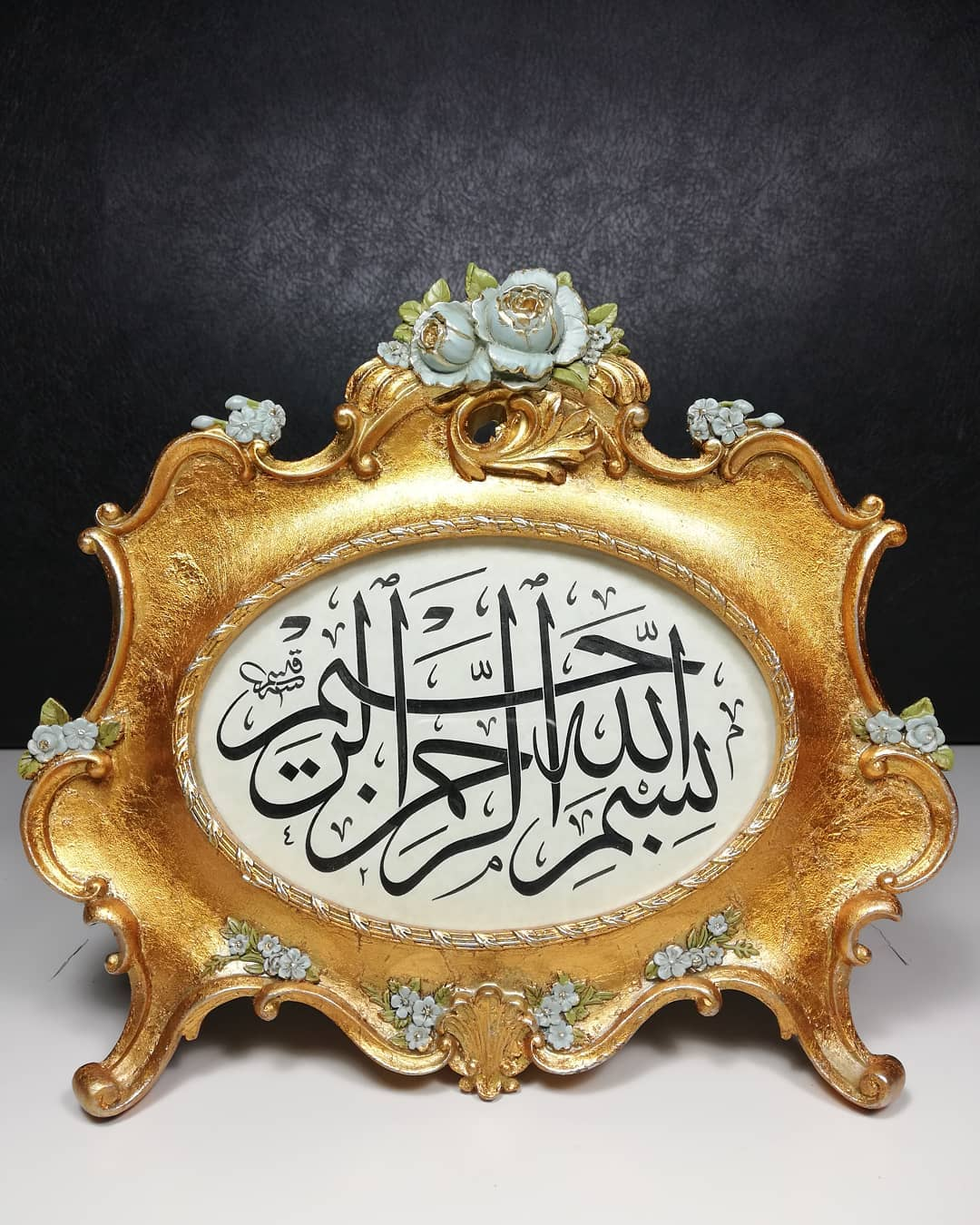 Hattat Kasım Kara قاسم قاره  Besmele-i Şerif…#besmele #hatsanatı #hattat #islamicart #kasımkara #sanat #tez… 216
