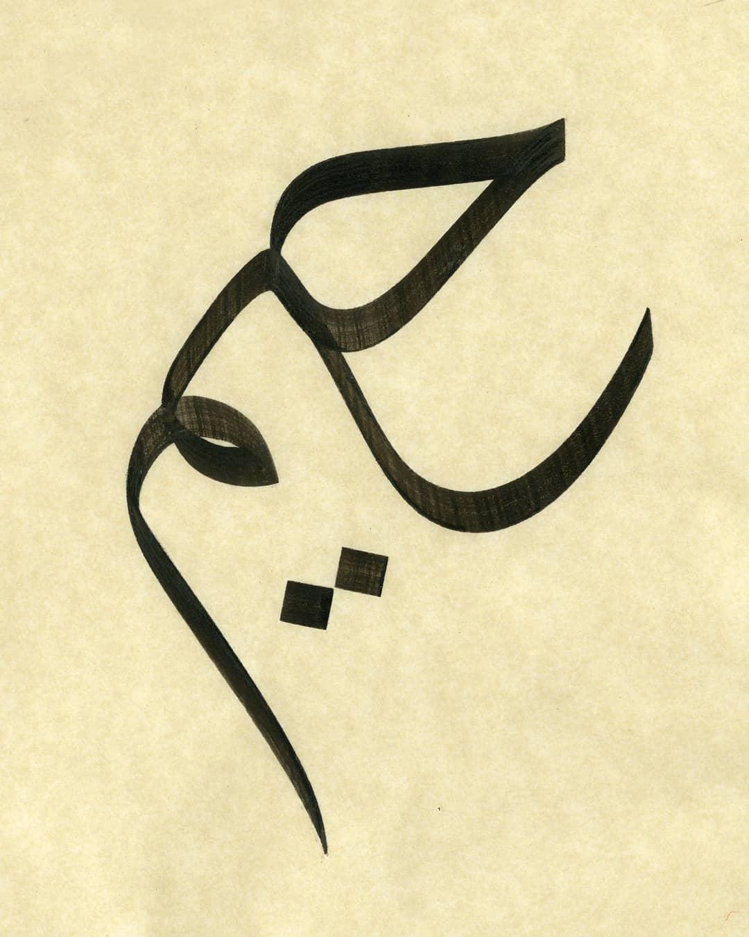 Hattat Kasım Kara قاسم قاره  Talim...Terbiye... #islamicart #hatsanatı #hattat #kasımkara #tezhip #artwork... 321 1