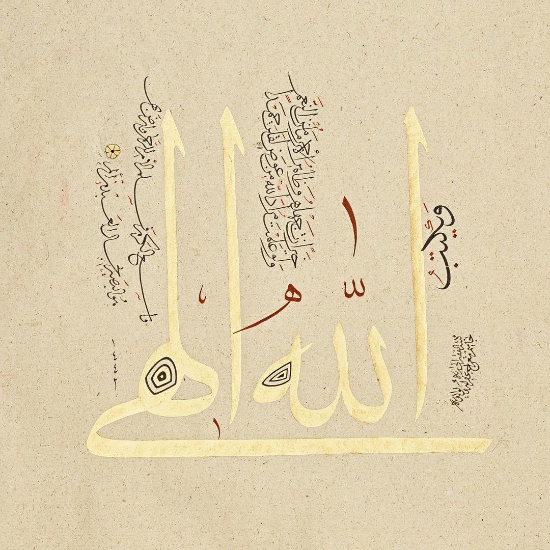 Karya Kaligrafi هذه اللوحة قد انتهيت منها قبل اشهر وهي عبارة عن ابيات شعرية ونصها : ويكتب الله …- jasssim Meraj