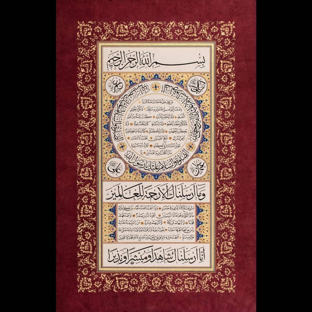 Karya Kaligrafi Salavat kuşaklı sülüs nesih Hilye-i şerife. Ebad:70x110 Tezhip:Zeynep Kurlu Özel...- Ferhat Kurlu 1