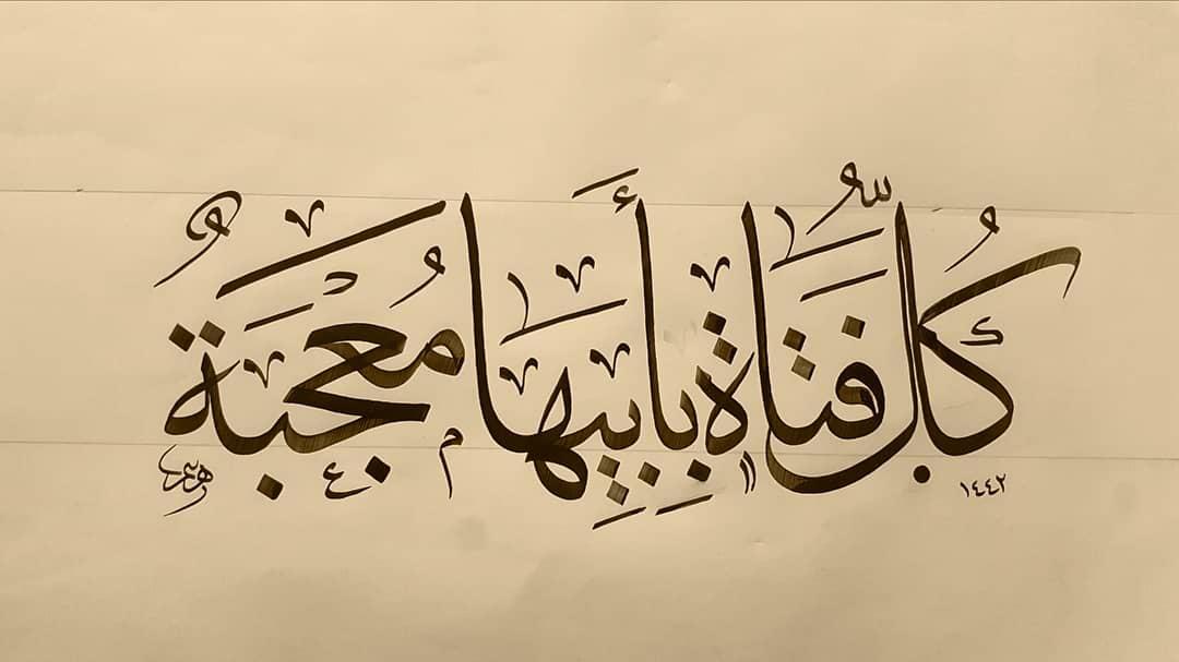 Works Calligraphy Haythamsalmo الأمثال وسيلة للوصف والحكمة والتدليل على الرأي و وجهة النظر والفلسفة في الناس وا… 433