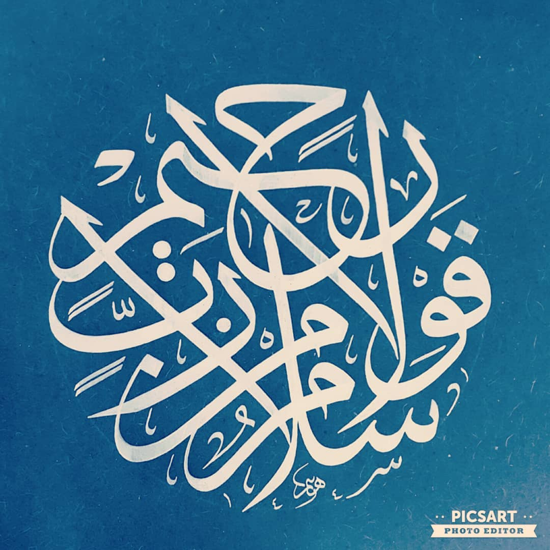 Works Calligraphy Haythamsalmo من تصاميمي القديمة منذ اكثر من 15سنة وتنفيذ اليوم... 335 1