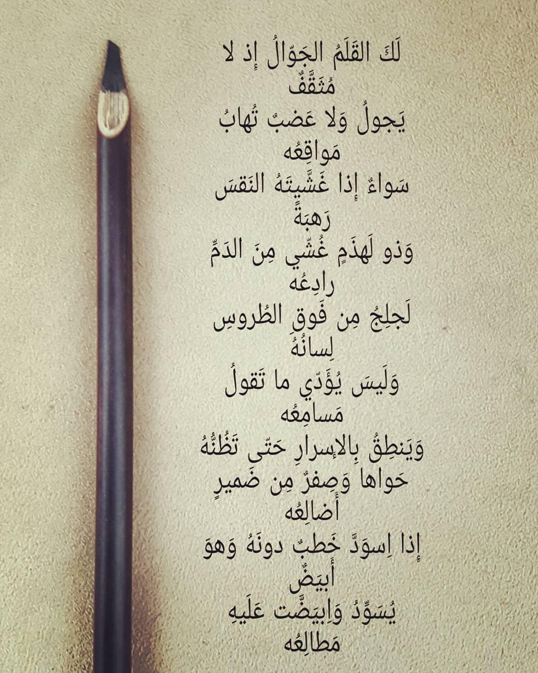 Works Calligraphy Haythamsalmo … 113