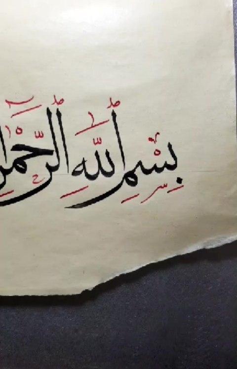 Works Calligraphy Haythamsalmo ... 153 1