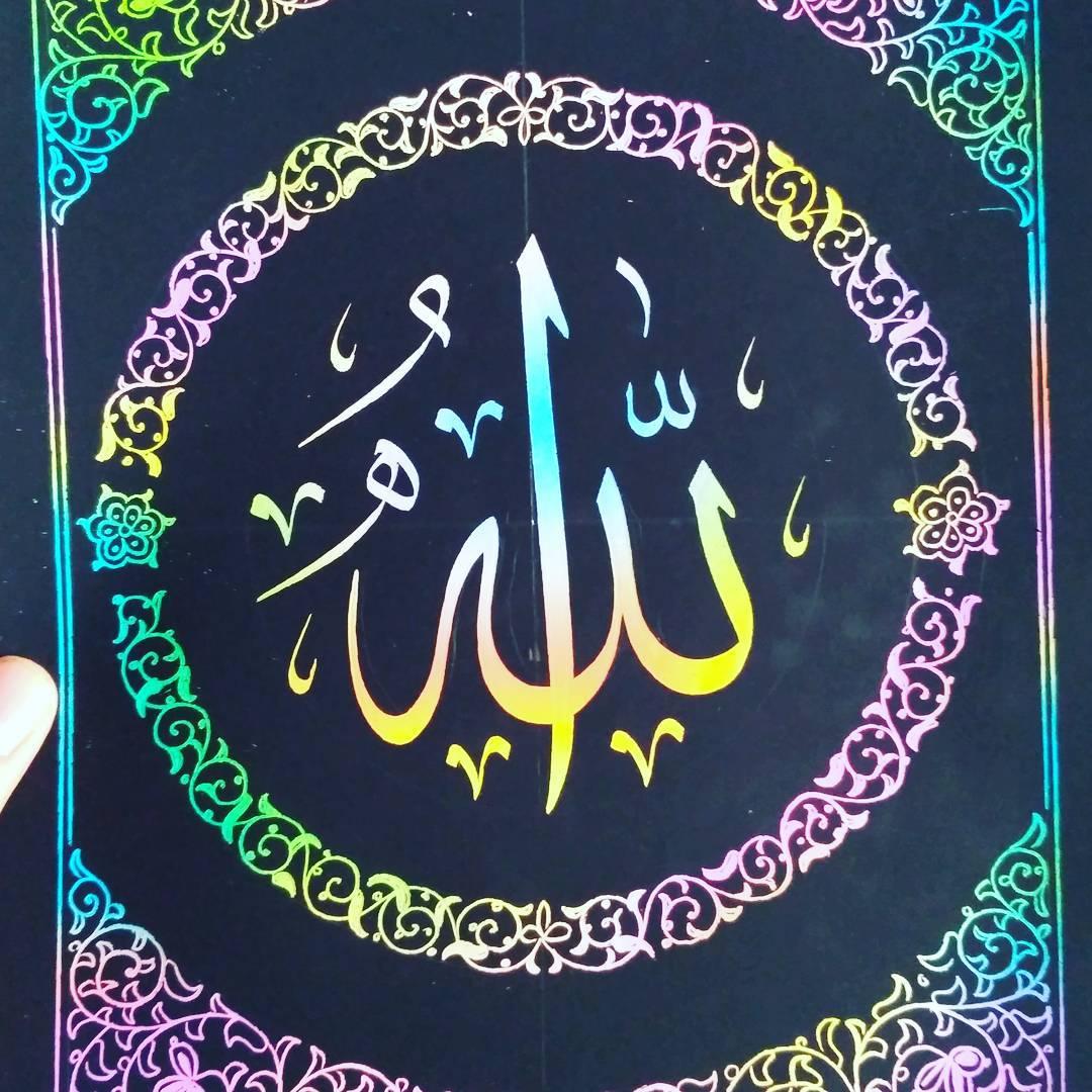 Works Calligraphy Taufik Hasibuan الله… 42
