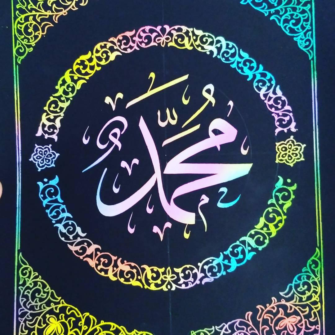 Works Calligraphy Taufik Hasibuan محمد… 36