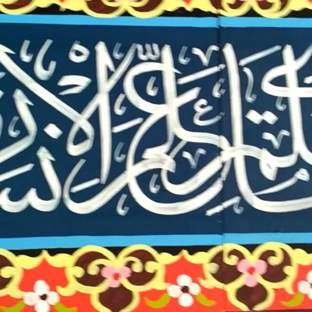 Works Calligraphy Taufik Hasibuan ... 20 1