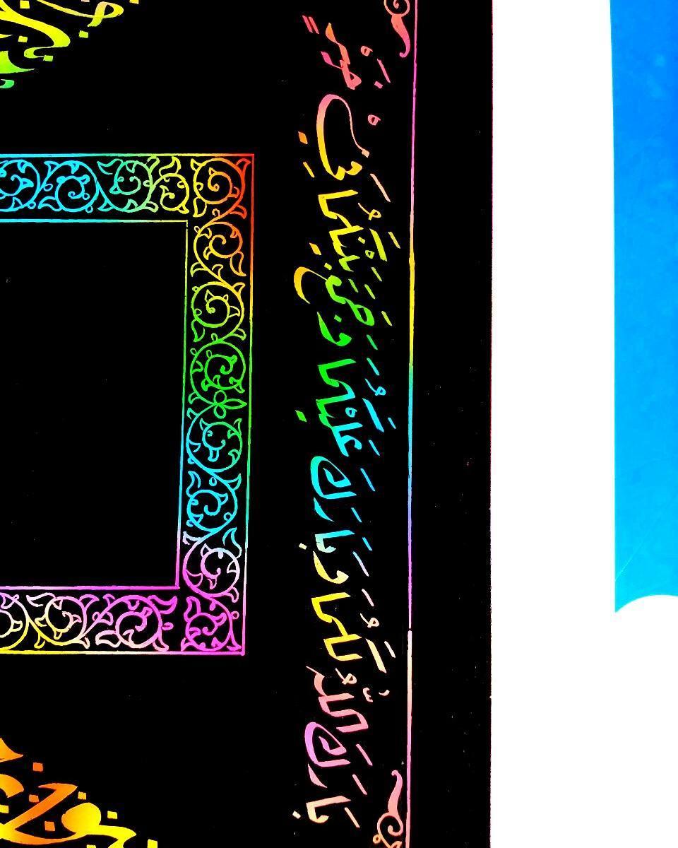 Works Calligraphy Taufik Hasibuan ... 21 1