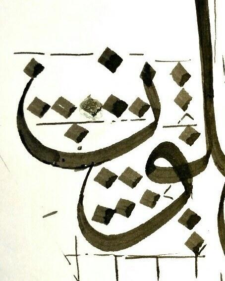 Works Calligraphy Taufik Hasibuan ... 24 1