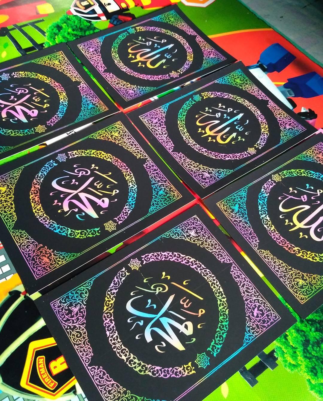 Works Calligraphy Taufik Hasibuan Lafazd Allah Muhamad… Tanpa cetakan..  pesanan dr teman jauh dr Kalimantan Uta… 44