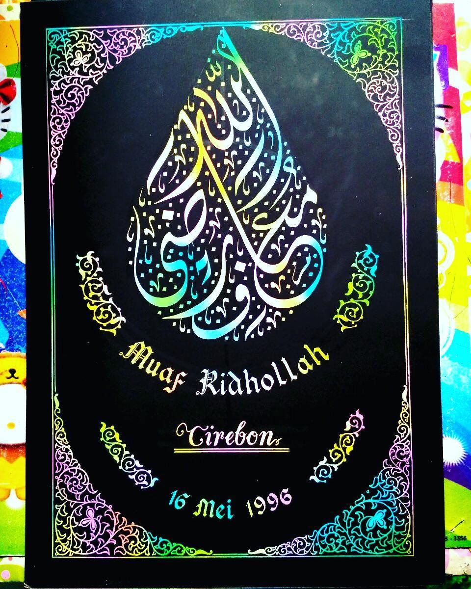 Works Calligraphy Taufik Hasibuan Pesanan dr teman jauh… Kota Batam….   For ordei again..  085213984866  D2d74… 30