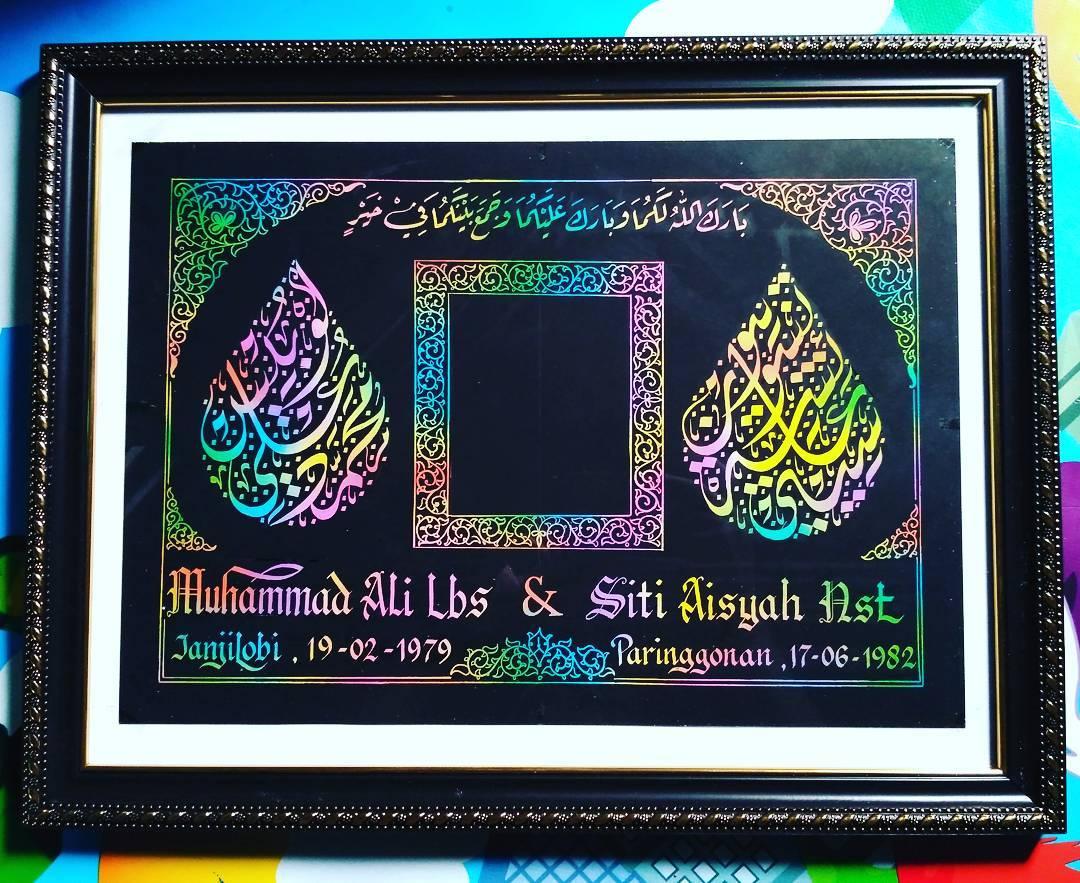 Works Calligraphy Taufik Hasibuan Silah d order bg yg minat… … 37