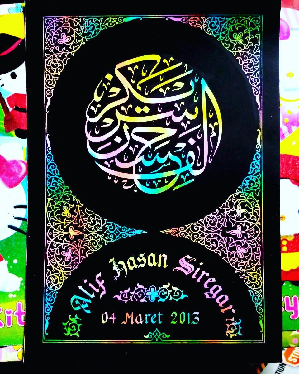 Works Calligraphy Taufik Hasibuan Start kembali.... For order  Hp/wa 085213984866 Bbm d2d74907... 33 1