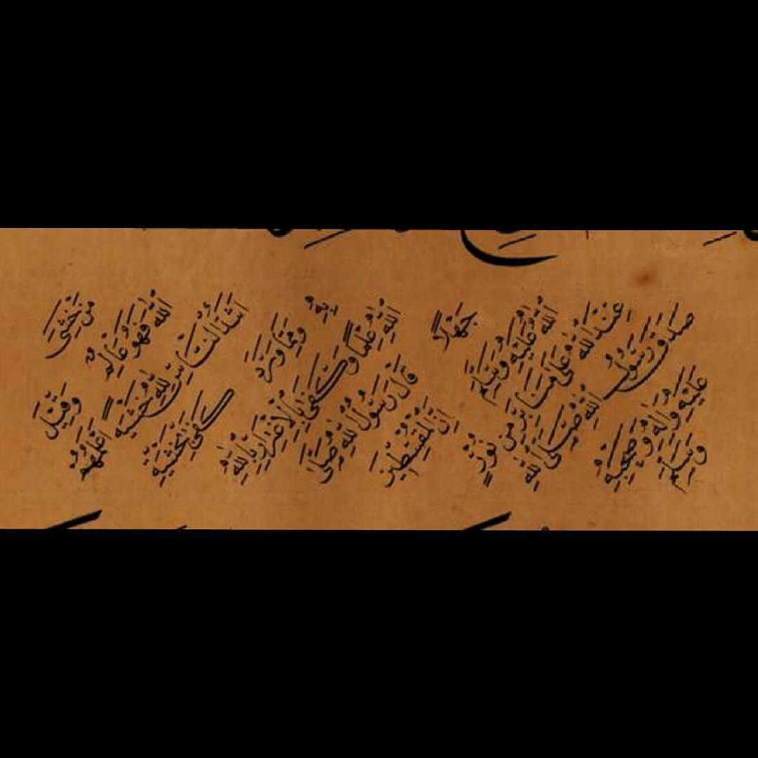 khat/hat/kat Tsulust/Thuluth Mothana Alobaydi ... 151 1