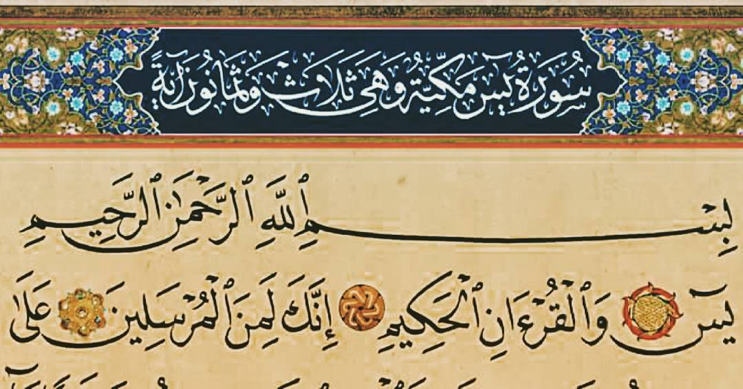 khat/hat/kat Tsulust/Thuluth Mothana Alobaydi … 162