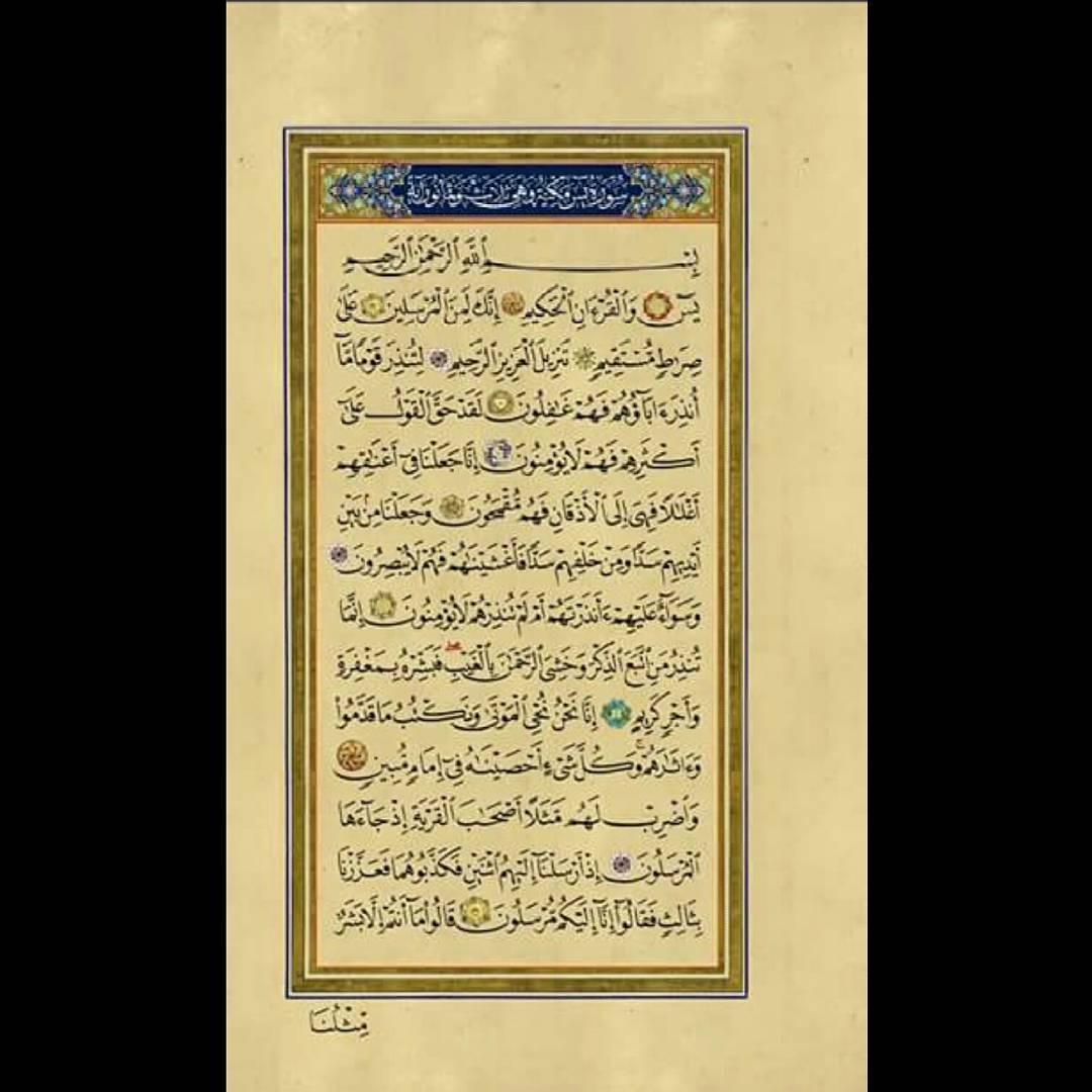 khat/hat/kat Tsulust/Thuluth Mothana Alobaydi … 165