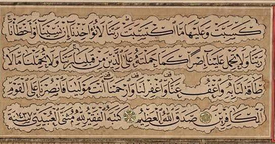 khat/hat/kat Tsulust/Thuluth Mothana Alobaydi ... 180 1