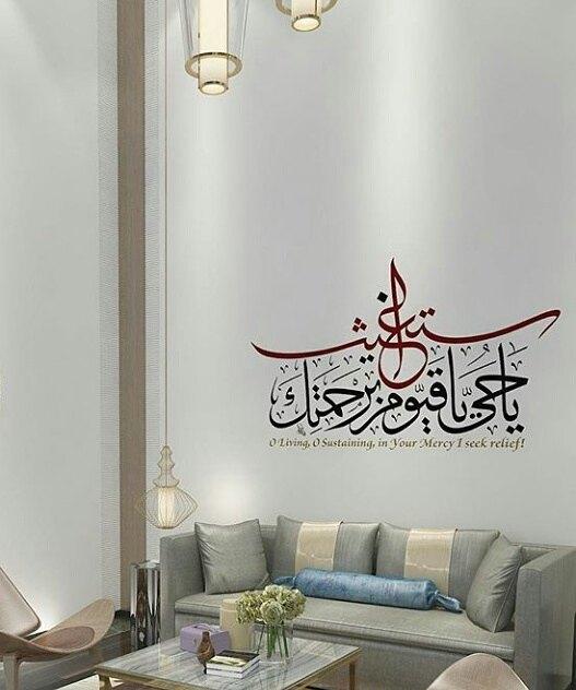 khat/hat/kat Tsulust/Thuluth Mothana Alobaydi … 210
