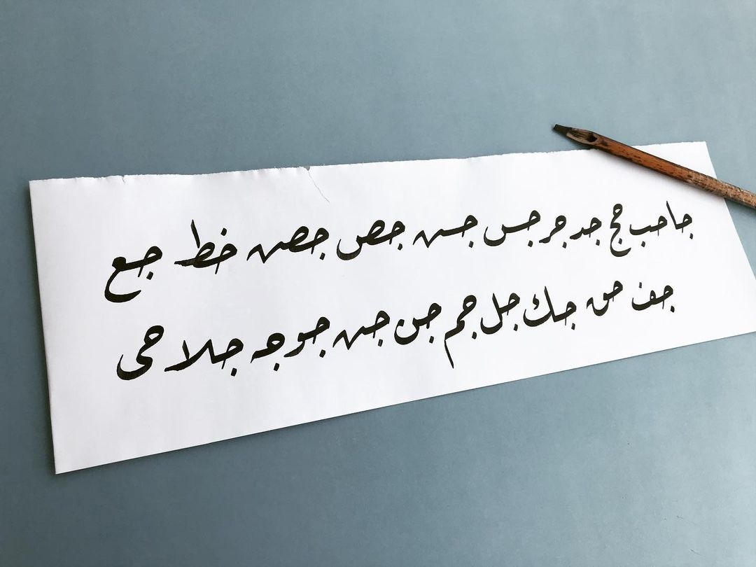 Donwload Photo #hüsnihat #kaligrafi #فن #فنون #خط #خطاط #الخط #الفنون #الخطاط #artdesign #الخط...- hattat_aa 2