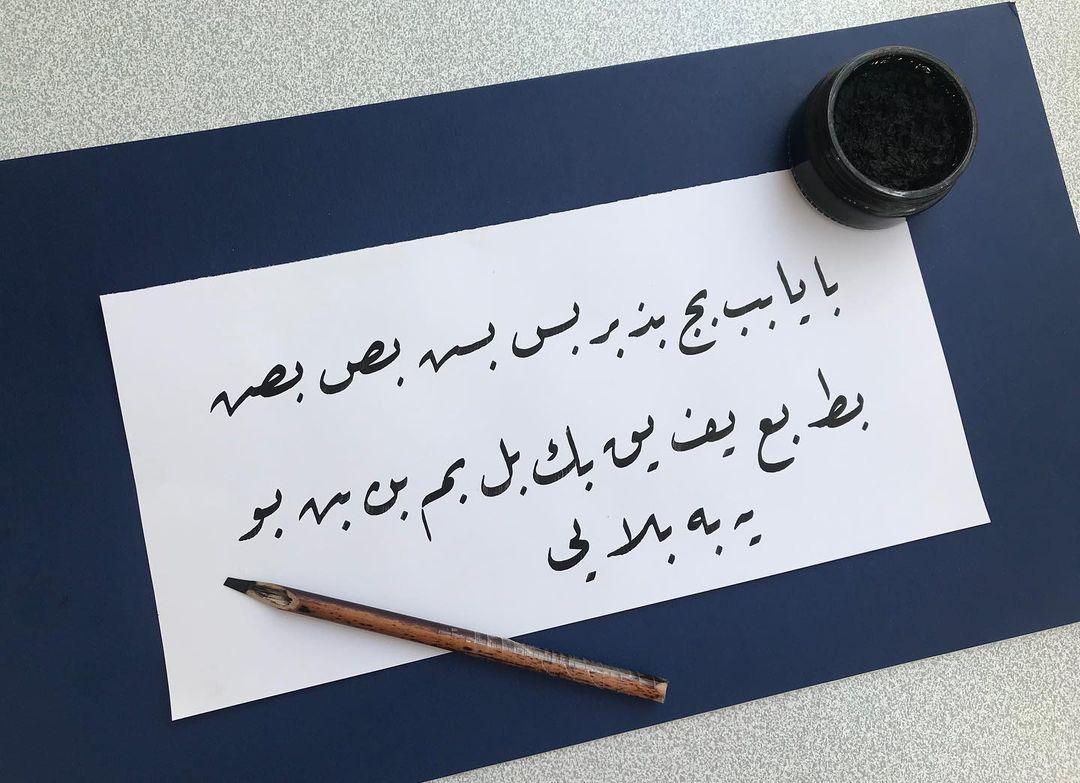 Donwload Photo #hüsnihat #kaligrafi #فن #فنون #خط #خطاط #الخط #الفنون #الخطاط #artdesign #الخط…- hattat_aa