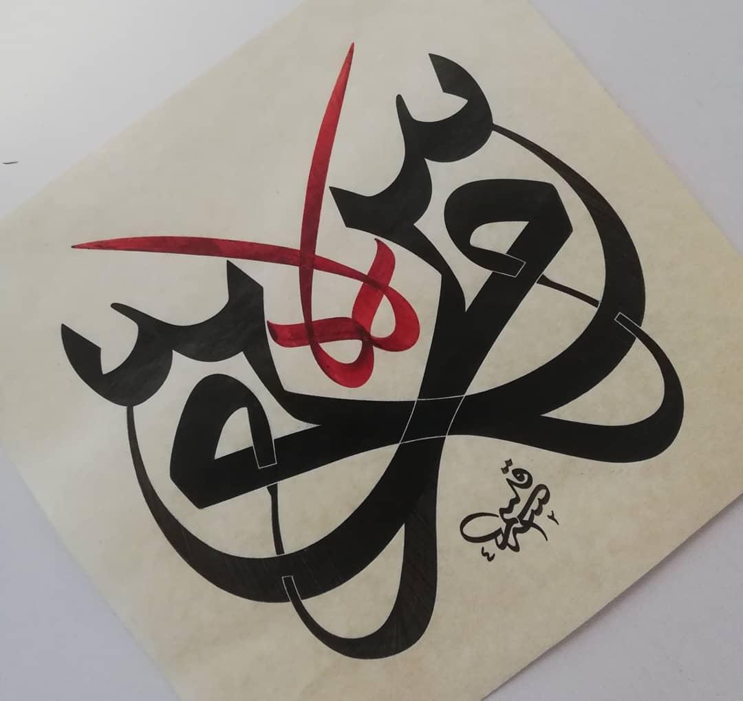Hattat Kasım Kara قاسم قاره  İsimlerin baş harflerinden oluşan  müsenna tasarım... #hatsanatı #hattat #islami... 418 2